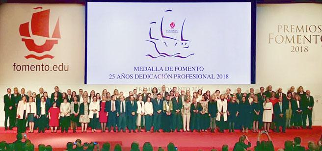 Premios Fomento 2018